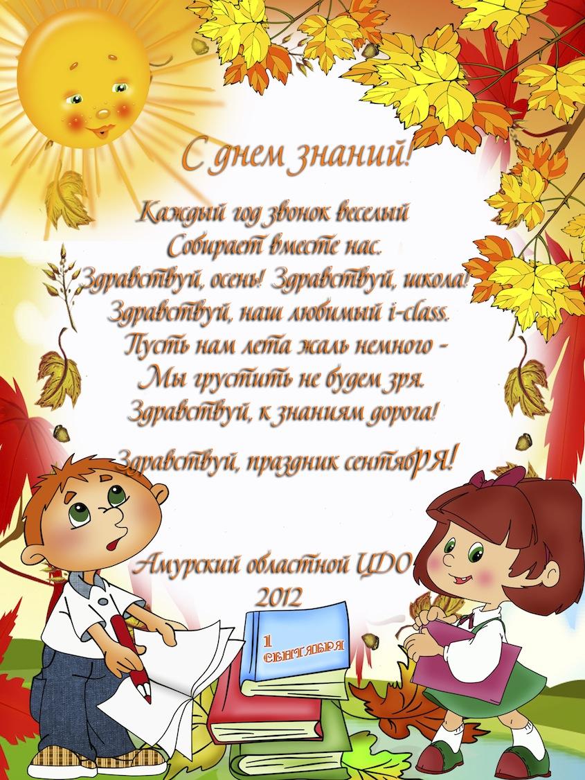 Голосовые поздравления с 8 марта 2012 прикольные и регистрации и смс